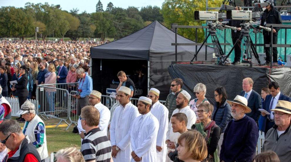 Възпоменателна церемония за жертвите на атентата в Крайстчърч събра хиляди