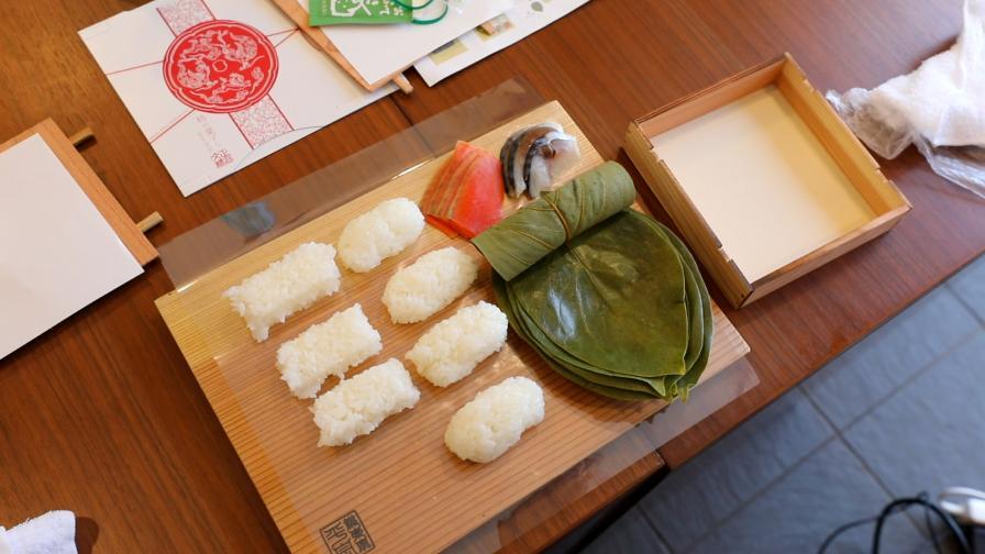 японска традиционна игра