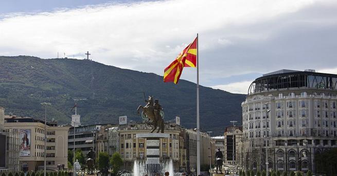 Полицията и прокуратурата на република Северна Македония провеждат специализирана полицейска