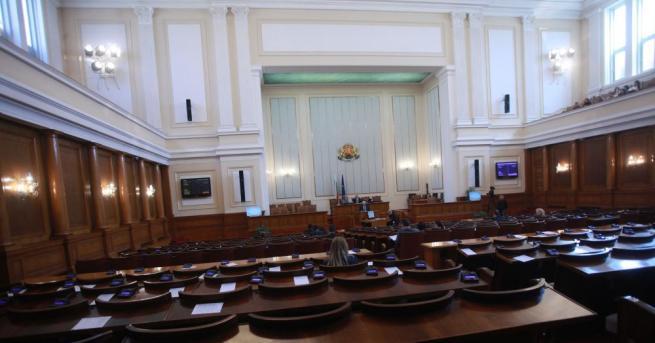 Парламентът гласува промените в Закона за местните данъци и такси,