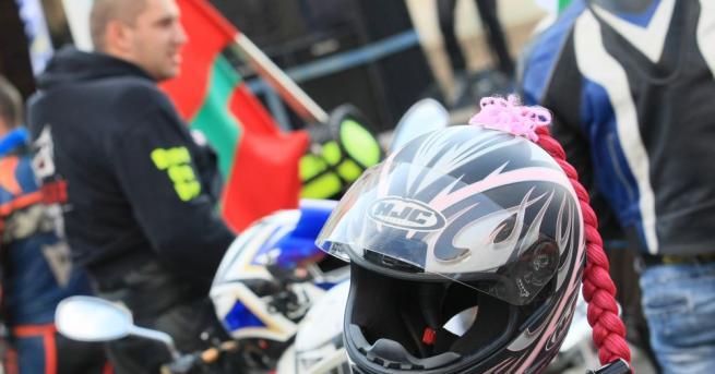 Макар със закъснение и тази година хиляди мотористи участваха в