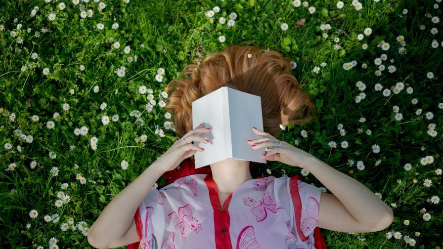 <p>Книгите, които <strong>да прочетем през април&nbsp;&nbsp;</strong></p>
