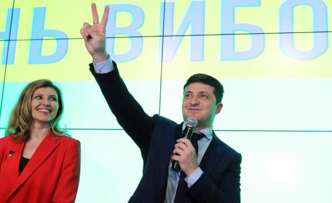 Украйна -  един