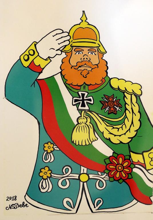 Николай Бебенов