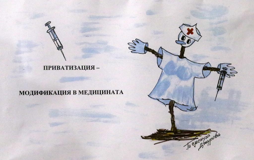 Теменужка Джурова