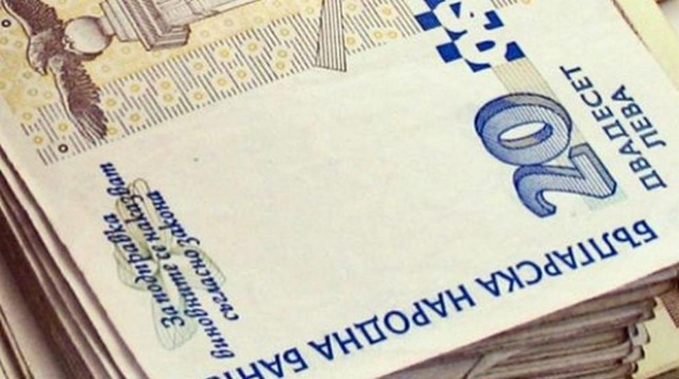 Започва подаването на новия вид заявления за отпускане на пенсия