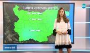 Прогноза за времето (02.04.2019 - централна емисия)