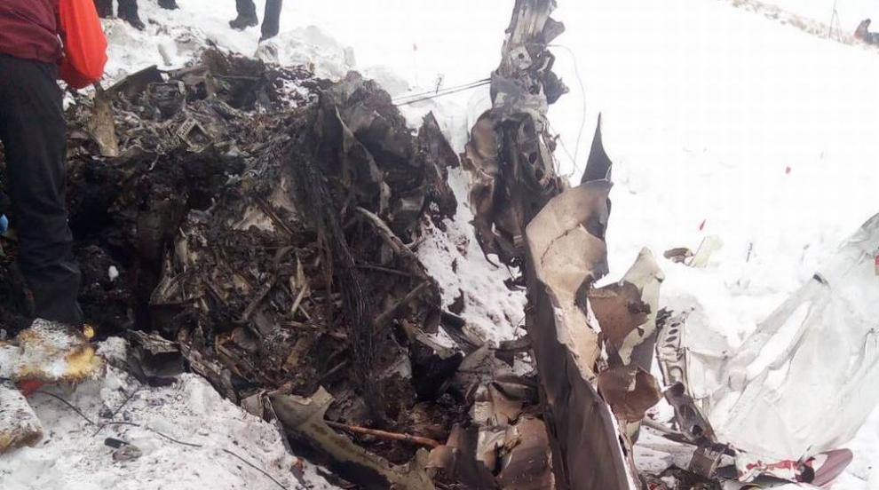 Потвърдиха самоличността на загиналите в самолетната катастрофа край...