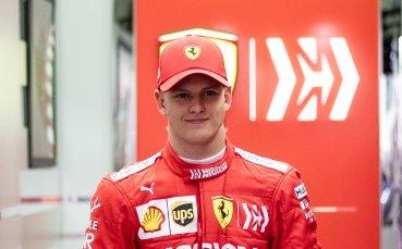 Хаас взима Мик Шумахер за пилот през 2021?