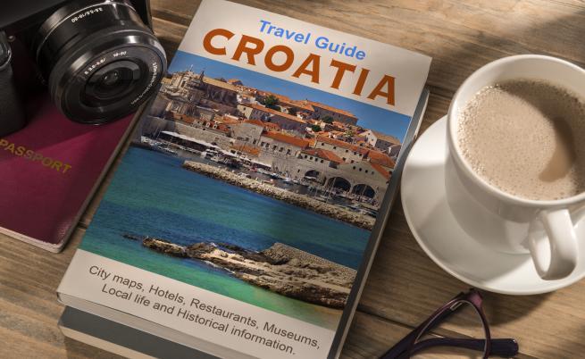 Невиждано: Безплатната виртуална библиотека на Хърватия