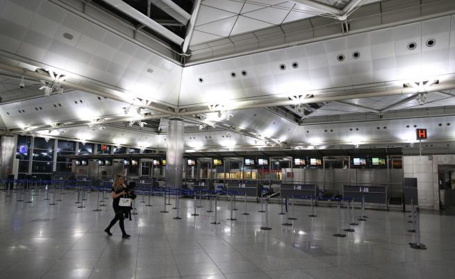 Истанбулското летище