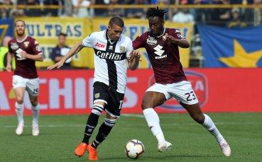 Обявиха дните и часовете за рестарта на Серия А