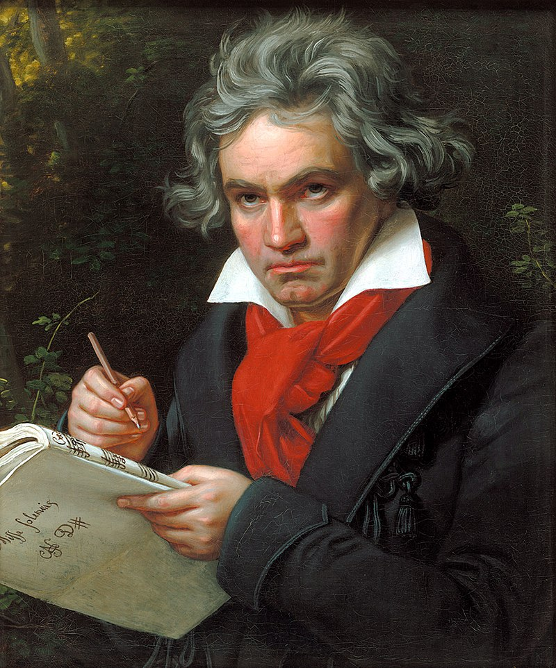 Бетовен пиел кафето си с точно 60 зърна. Смята се, че германският композитор и пианист е бил изключително прецизен в избора си на кафе. Според биографът му Бетовен пиел кафе всеки ден на закуска. Приготвял го е в специална стъклена кафеварка, слагайки точно 60 зърна кафе на чаша. Понякога ги броял едно по едно, особено когато имал гости.