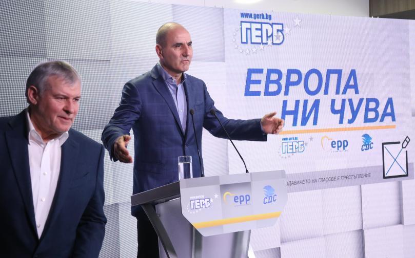 На 14 април ще стане ясна и платформата на ГЕРБ на изборите за Европейски парламент