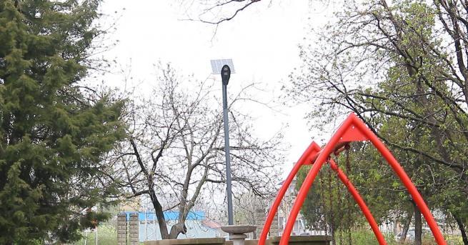 Паркът в шуменския квартал Дивдядово бе благоустроен със средства от