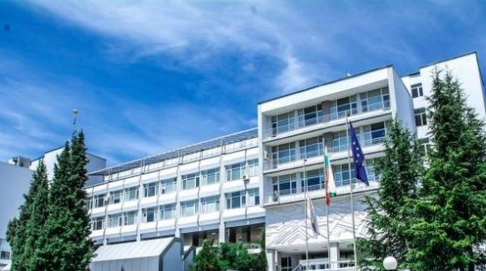 Конференция за борбата с корупцията събра министри и общественици в...