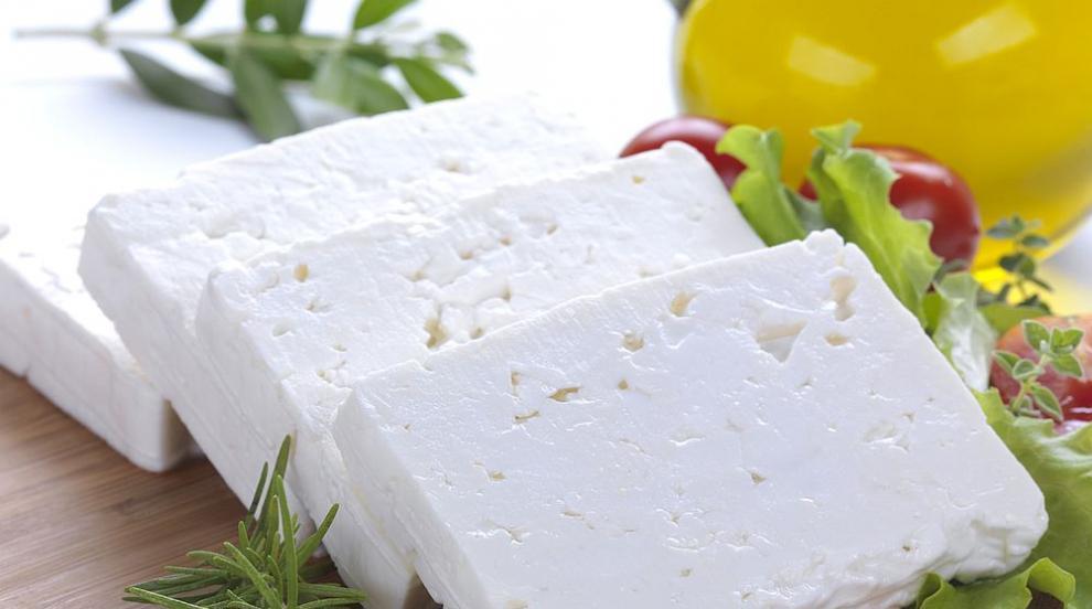 Нова наредба ограничава наличието на вода в сиренето...