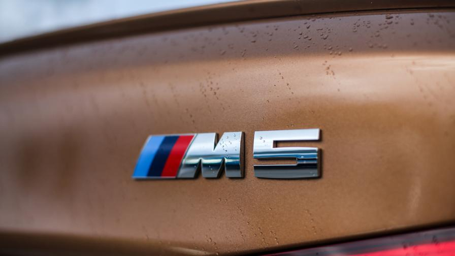 BMW България