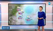 Прогноза за времето (10.04.2019 - обедна емисия)