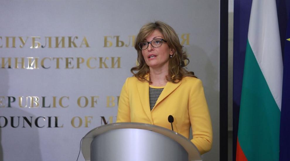 Захариева: България счита Индонезия за приоритетен партньор