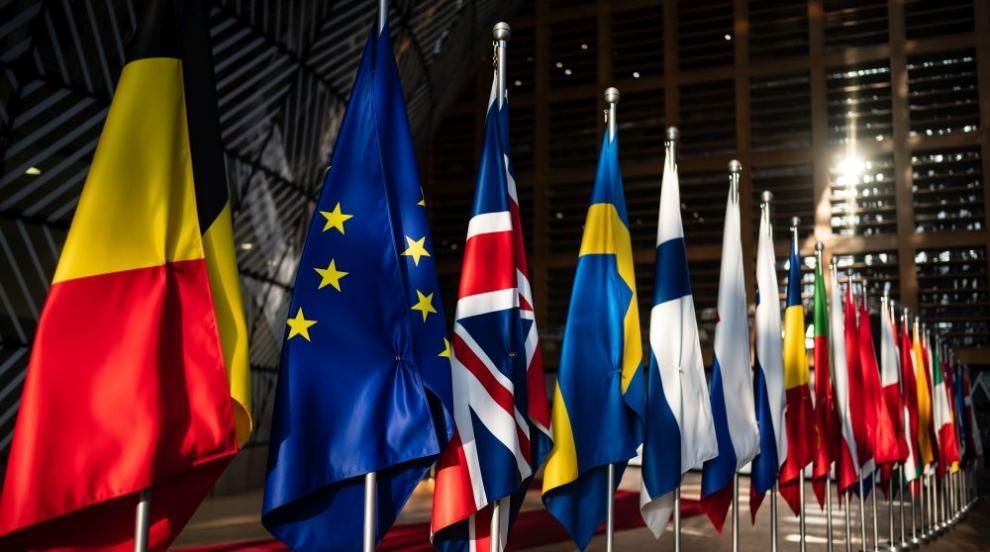 Започва ежегодната Международна конференция по сигурността в Мюнхен (ВИДЕО)