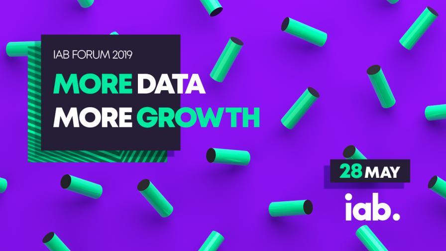 IAB Forum 2019: Данните са в основата на растежа