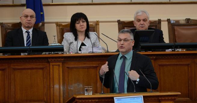 """Народният представител от ПГ на """"БСП за България"""" и член"""