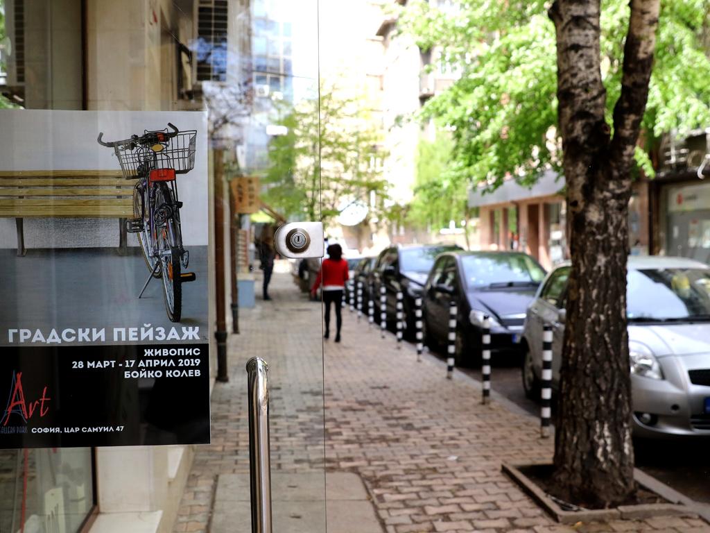 """Изложбата може да бъде видяна в галерия """"Париж"""" на ул.""""Цар Самуил"""" 47, София от 28 март до 17 април 2019"""