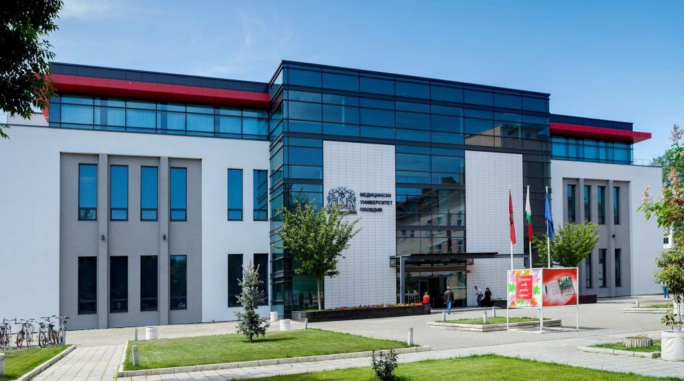 Проф. Мариана Мурджева е новият ректор на Медицинския университет в Пловдив