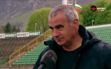 Треньорът на Ботев Враца ще разговаря за новия си договор след празниците