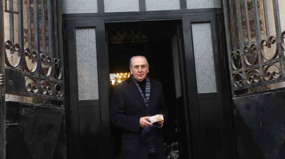 Съдът не уважи жалбата на Местан, той ще трябва да плати гаранцията от 10 000...