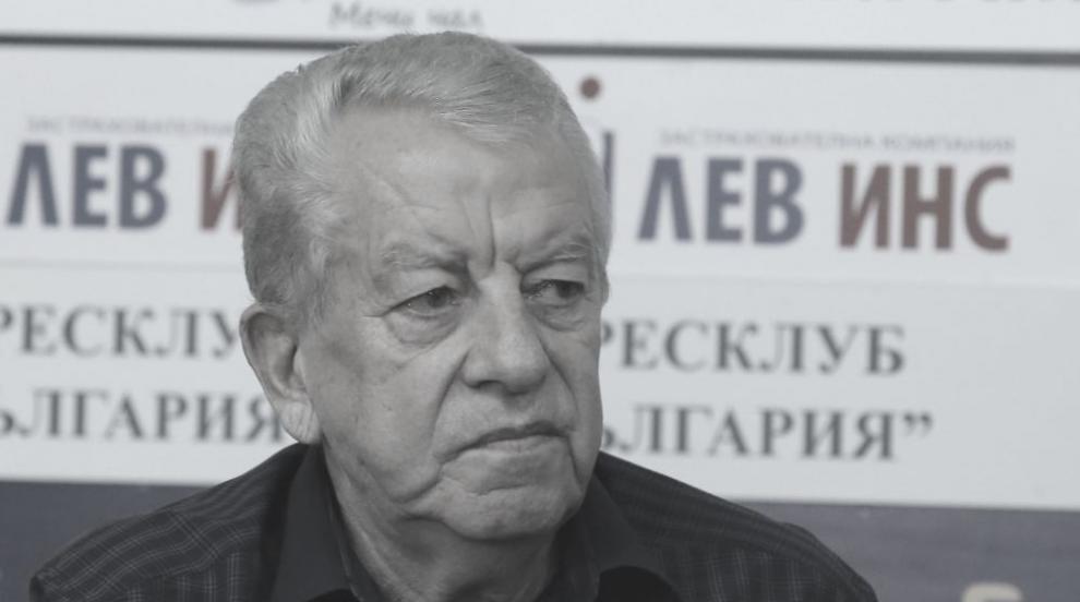 Отиде си синята легенда Александър Костов