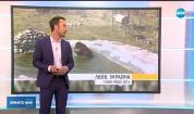 Прогноза за времето (16.04.2019 - обедна емисия)
