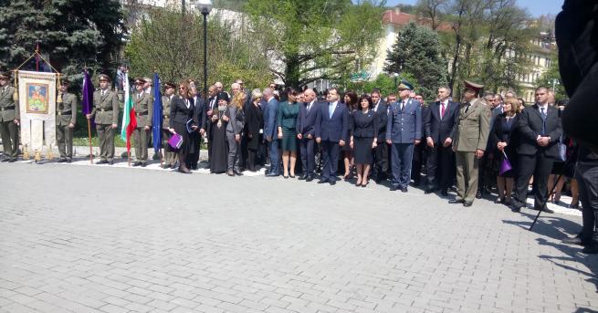 Народните представители от 44-то Народно събрание апелираха за единност и