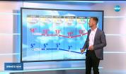 Прогноза за времето (17.04.2019 - обедна емисия)