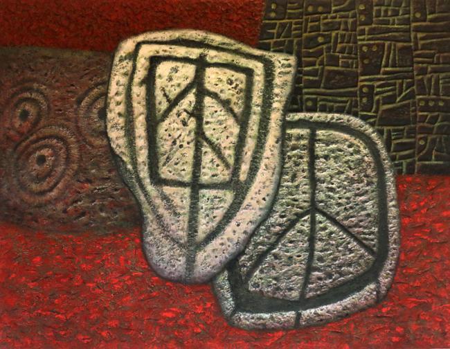 Завръщането на камъка ГЕШОВ МАГУРАТА