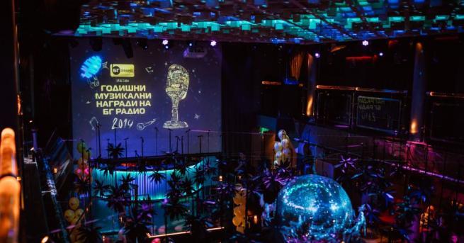 Снимка: Приключиха номинациите за годишните музикални награди на БГ радио 2019