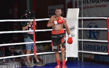 Пепелянката вече се цели в международни титли в бокса