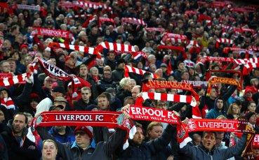 Ливърпул наду цените на билетите за мачовете с Барса