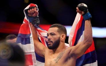 Боец от UFC се страхува да не го клонират