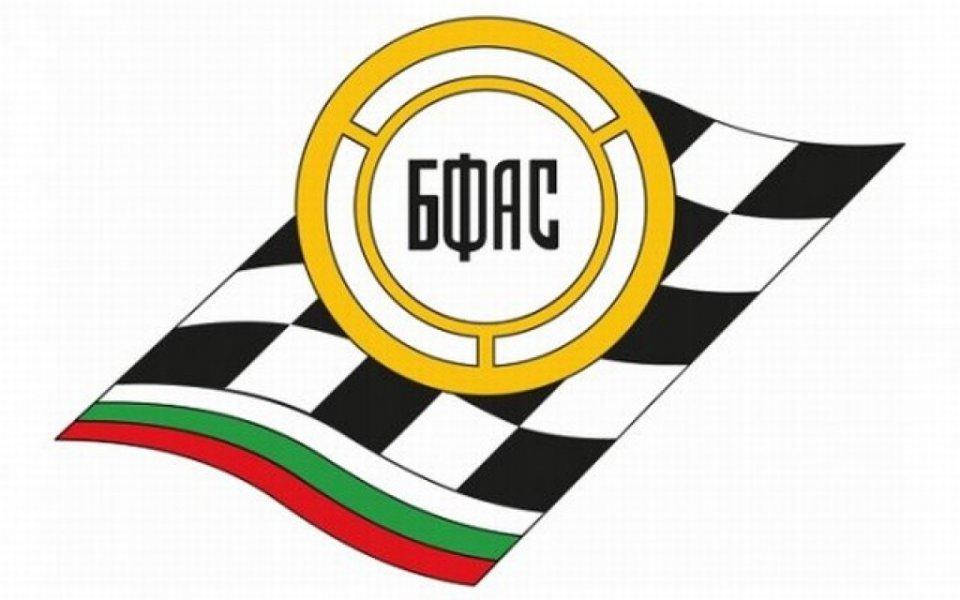 Министерството на младежта и спорта даде лиценз на нова федерация по автомобилен спорт
