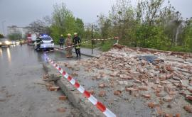 Свидетел за падналата ограда: Лесно се вижда, че е подкопана от влага