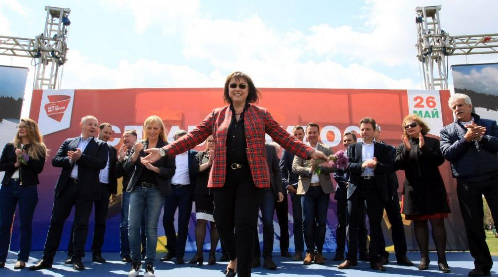 БСП представи листата си за евроизборите, социалистите тръгват на битка за...