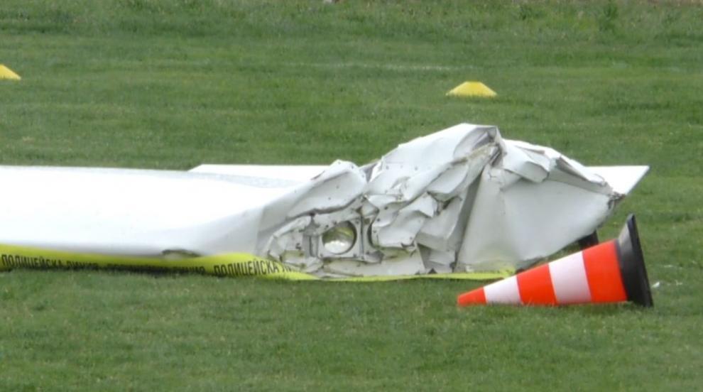 Откъсване на крилото е причината за авиокатастрофата край село Оризари