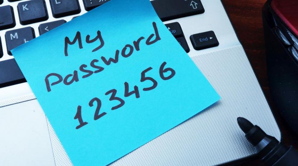 Тайната на непробиваемите пароли: Три случайни, но запомнящи се думи