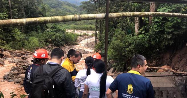 Снимка: Най-малко 14 души загинаха при кално свлачище в Колумбия