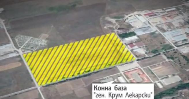 България Отново скандална сделка: 80 дка за 2 лв. квадрата