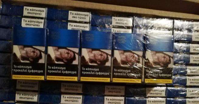 Снимка: Митнически служители задържаха над 900 000 къса цигари