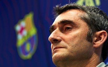 Президентът на Барселона гласува пълно доверие на Валверде