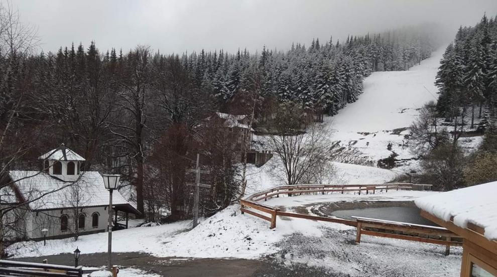 Снеговалеж в Осогово преди Великден